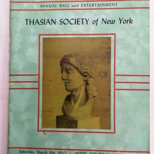 ΘΑΣΟΣ - THASIAN SOCIETY of New York ANNUAL BALL and ENTERTAINMENT (New York, 1950)
