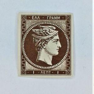 Γραμματόσημα. Η Μεγάλη κεφαλή του Ερμή 1 λεπτού