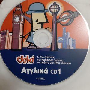 Μέθοδός Αγγλικων 25 CD rom καινουργια