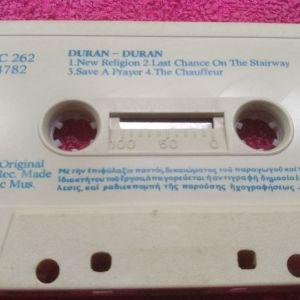 κασέτα duran duran 1982