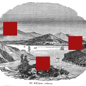 Αζόρες νήσοι, Ξυλογραφία Γκραβούρα του 1872, Engraving Azores Islands Azorean Engraver Blaise Διακόσμηση Ρετρό Ιστορικό Ντοκουμέντο North Atlantic Ocean Ατλαντικός Ωκεανός