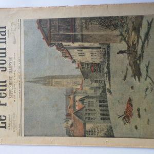 """ΠΑΛΙΑ ΠΕΡΙΟΔΙΚΑ . """" LE PETIT JOURNAL """" . 20 Ιουνίου 1897. ΚΡΗΤΗ, ΧΑΝΙΑ.  Στη γαλλική γλώσσα . Nr 344.  Σε πολύ καλή κατάσταση."""