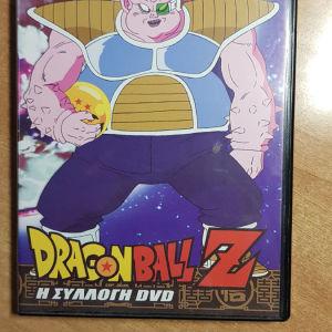 Dragon Ball Z η συλλογή DVD νουμερο 14