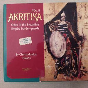 AKRITIKA - Konstantinos Halaris