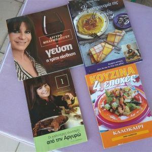 Τέσσερα βιβλία μαγειρικής
