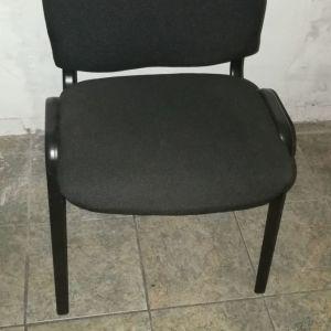 Καρέκλα αναμονής - γραφείου