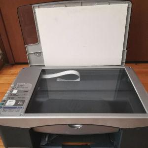 HP εκτυπωτής /φωτοτυπικό /scanner