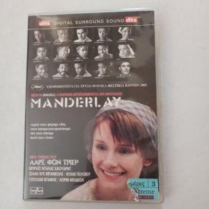 Manderlay του Lars Von Trier DVD