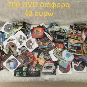 700 DVD
