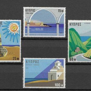 CYPRUS -  1971 - TOURISM - MNH