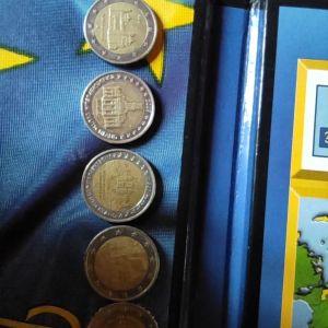 Ευρω Γερμανιας