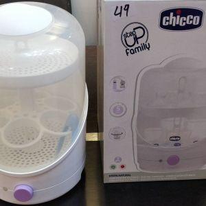 Πωλείται αποστειρωτής μπιπερών Chicco 15euro + Δώρο 4 μπιμπερό αποθήκευσης μητρικού γάλακτος