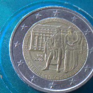 .2 Ευρώ, 200 χρόνια Εθνική Τράπεζα,Αυστρία, 2016