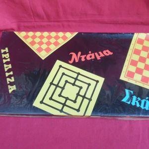 Παλιό επιτραπέζιο με τρία παιχνίδια.