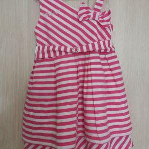 Glous 4 ετων φορεμα