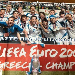 ΕΘΝΙΚΗ ΕΛΛΑΔΟΣ ΠΟΔΟΣΦΑΙΡΟ -ΑΦΙΣΑ sportime EURO2004