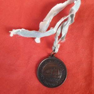 Αναμνηστικό μετάλλιο της δεκαετίας του '50 του Ελληνικού Ορειβατικού Συνδέσμου Θεσσαλονίκης (Αναμνηστικό Μύτικα Ολύμπου).