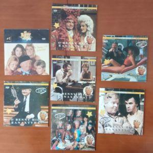 7 DVD ΜΕ ΤΟΝ  BENNY HILL.