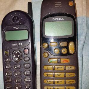 δύο κινητά Παλιά εργάζονται κ τα δυο