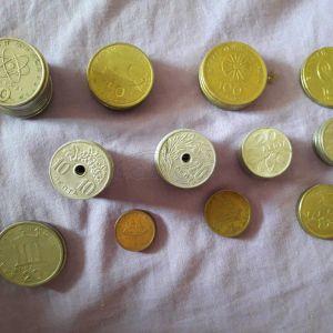 Δραχμές νομίσματα από το 1950 έως 2000