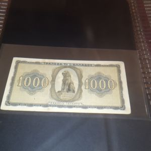 1.000 δραχμές τού 1942