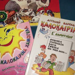 3βιβλια ζωγραφικής για παιδιά.