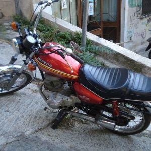 HODNA CM200