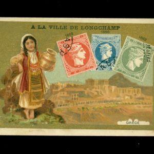 ΠΑΛΙΑ ΓΑΛΛΙΚΗ ΚΑΡΤΟΛΙΝΑ , αρχών 20ου αιώνα , που απεικονίζει τον Ιερό Βράχο της Ακροπόλεως.Σε πολύ καλή κατάσταση.