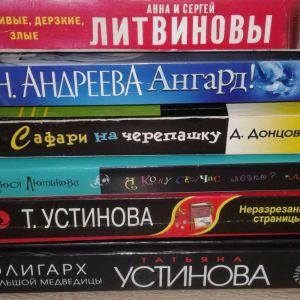 6 βιβλία στα ρώσικα - 9 ευρώ όλα μαζί