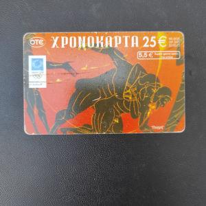ΧΡΟΝΟΚΑΡΤΑ  25 ΕΥΡΩ 6/2004 ΑΝΤΙΤΥΠΑ 50.000