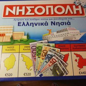 Επιτραπέζια monopoly νησοπολη Ελληνικα νησιά