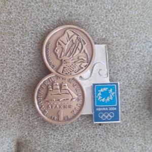 Καρφίτσες  Ολυμπιακών Αγώνων  2004   σειρά  7  τεμαχίων