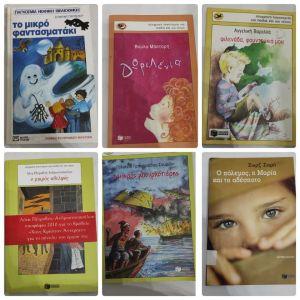 6 Παιδικά βιβλία