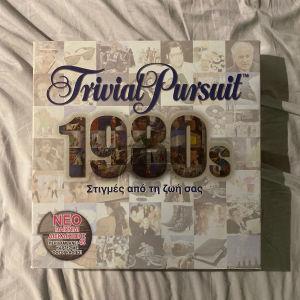 Trivial Pirsuit 1980s ελληνικό