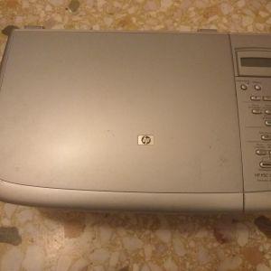 ΠΟΛΥΜΗΧΑΝΗΜΑ HP PSC 1610 All-in-One