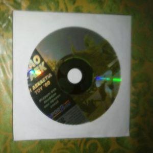 DVD ΝΤΕΡΜΠΥ ΠΑΝΑΘΗΝΑΪΚΟΣ-ΑΕΚ ΔΕΚΑΕΤΙΑ 60