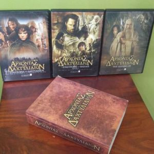 The Lord Of The Rings: Trilogy (DVD)