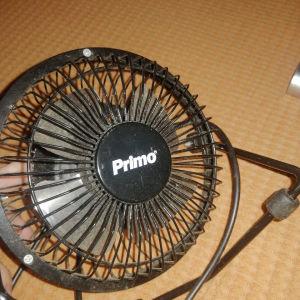 Primo Fan USB