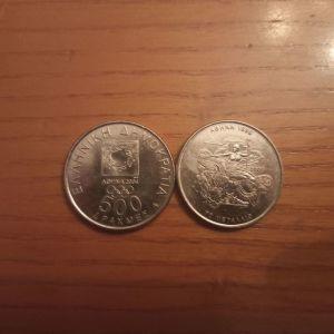 500 Δραχμές Αθήνα 2004, Το Μετάλλιο, 2000
