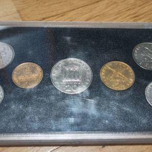 Νομίσματα- Δραχμες