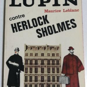 Αρσέν Λουπέν - Σέρλοκ Χολμς (1977)