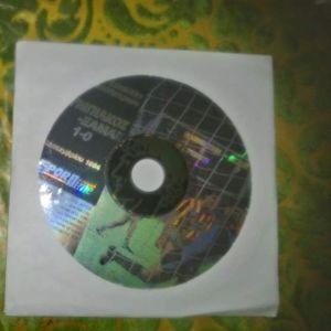 DVD ΚΥΠΕΛΛΟ ΠΡΩΤΑΘΛΗΤΡΙΩΝ 1984 ΟΛΥΜΠΙΑΚΟΣ-ΞΑΜΑΞ