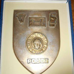 Χειροποίητη Παλιά Μεταλλική Πλακέτα Δήμου Ρόδου (10 Χ 15 cm) με το κουτί της.