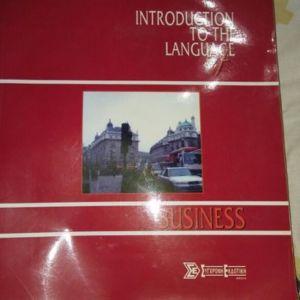 Irene daniel introduction the language of business