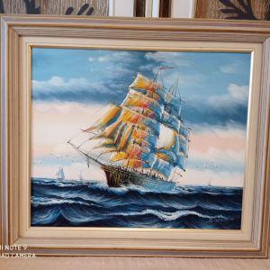 Πίνακας Καράβι σε φουρτούνα, Διαστάσεις 0,76cmX0.66cm