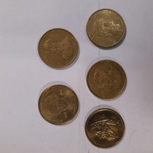 5 κερματα των 50 δρ