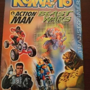 Αυτοκόλλητα συλλεκτικά: Action man & Beast wars