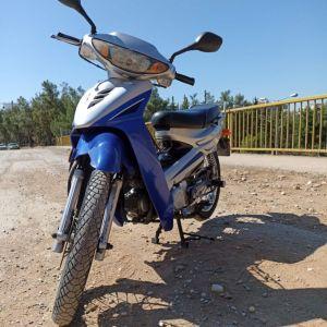 Kymco 110 μηχανάκι
