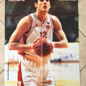 αφισα ολυμπιακος μπασκετ