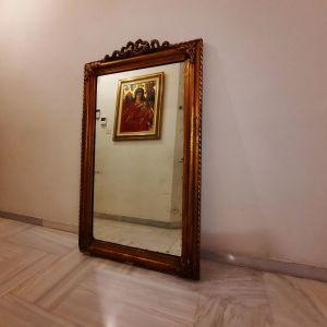 Καθρέφτης vintage